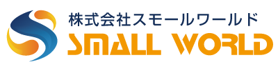 株式会社スモールワールド|栃木県足利市の土地活用コンサルタント